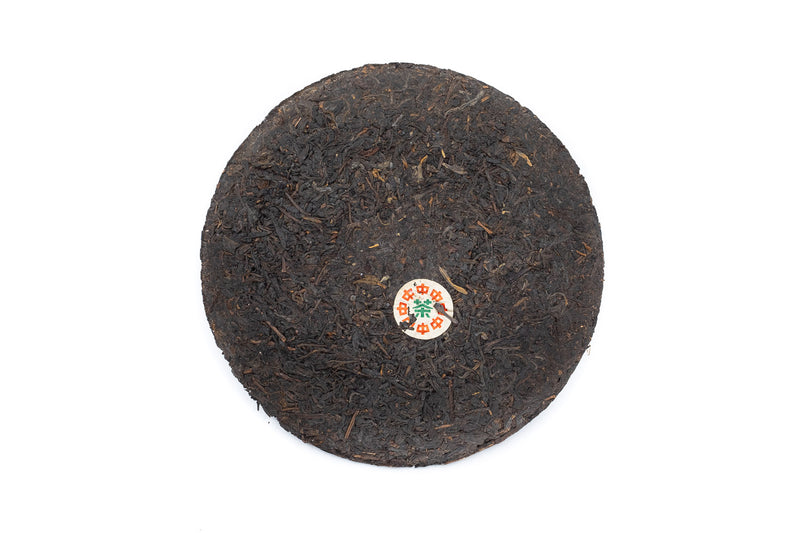 38 Years Raw Guang Yuen Tribute Pu-erh Tea Cake - Yee On Tea Co.