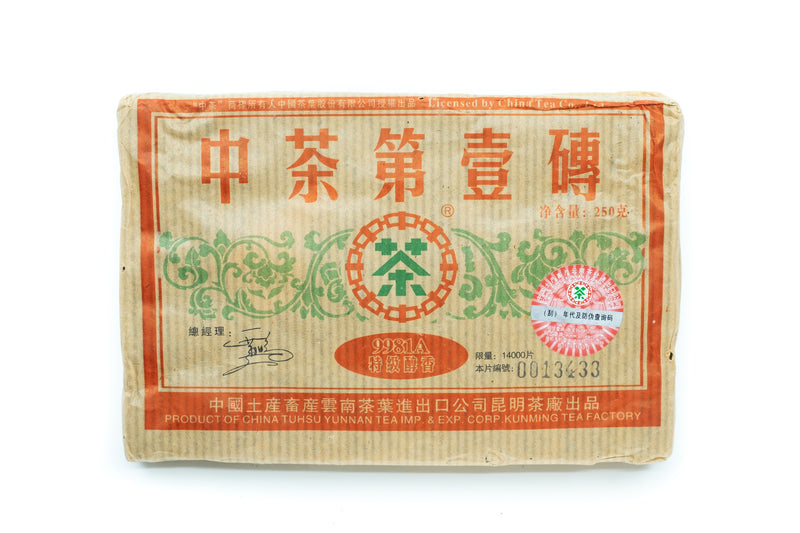 12 Years Ripe Puerh Tea Brick, 9981A, Kunming Factory - Yee On Tea Co.