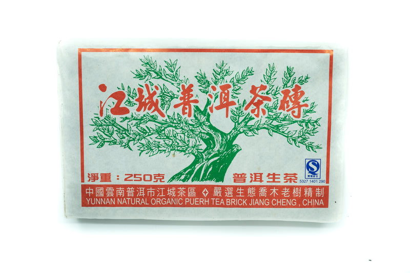 2008 Raw Pu-erh Tea Brick, Jiang Cheng - 義安茶莊