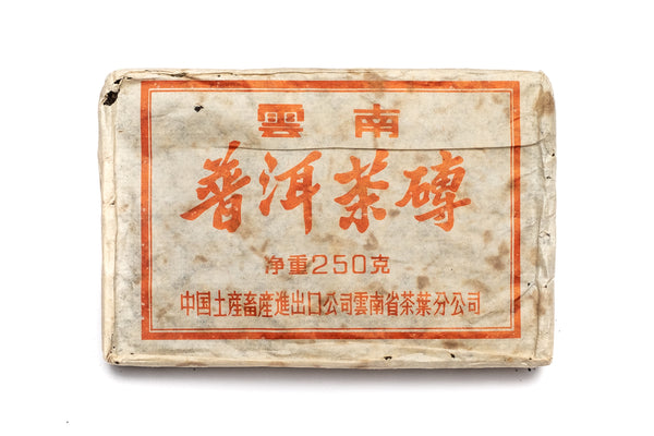 "1983 ""Square 2"" 7581 Ripe Puerh Tea Brick - Yee On Tea Co."