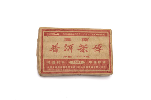 2005 Top Grade Ripe Pu-erh Tea Brick
