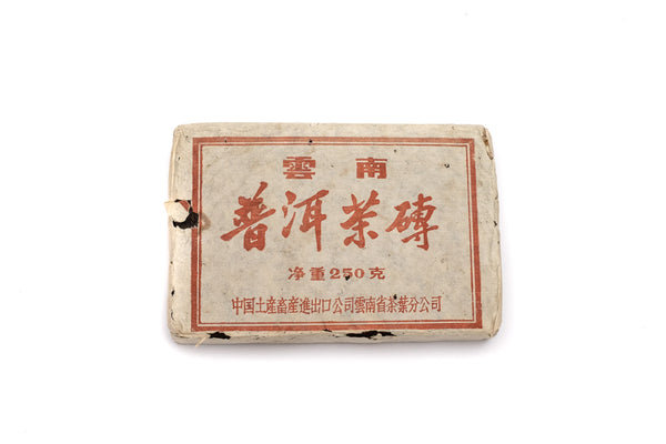 2002 7582 Raw Pu-erh Tea Brick, Jiangcheng