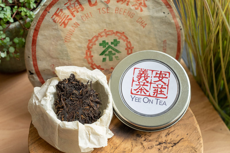 1980's CNNP 7542 Raw Pu-erh Tea