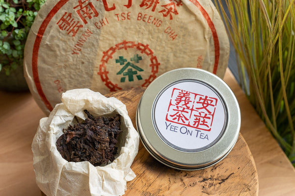 1980's CNNP 8582 Raw Pu-erh Tea