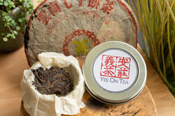 "1973 ""Little Yellow Mark"" CNNP 7542 Raw Pu-erh Tea Cake"