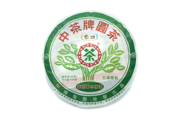 2012 Choice Arbor Tea Cake, Kunming Tea Factory
