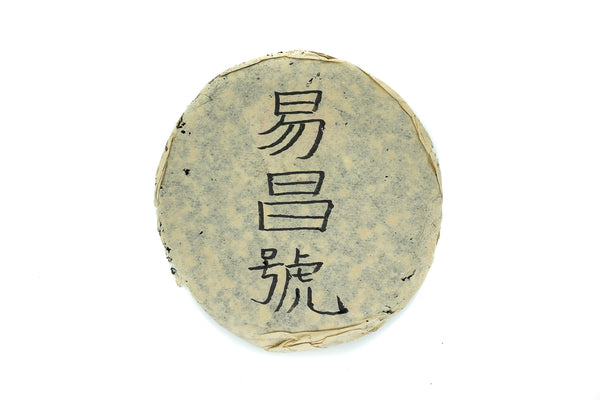 2001 Yichang, Yi Wu Tea Cake, Changtai Tea Factory