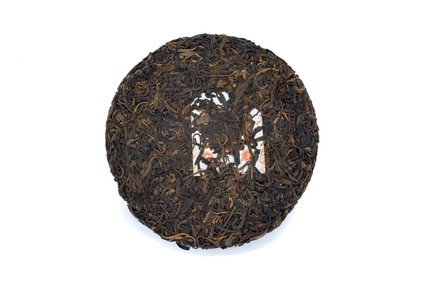2001 Spring Yi Wu Tea Cake, Changtai Tea Factory