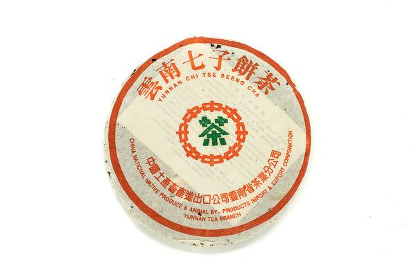2001 7592 Ripe Broad-leaf Pu-erh Teacake, Manghai Tea Factory - 義安茶莊