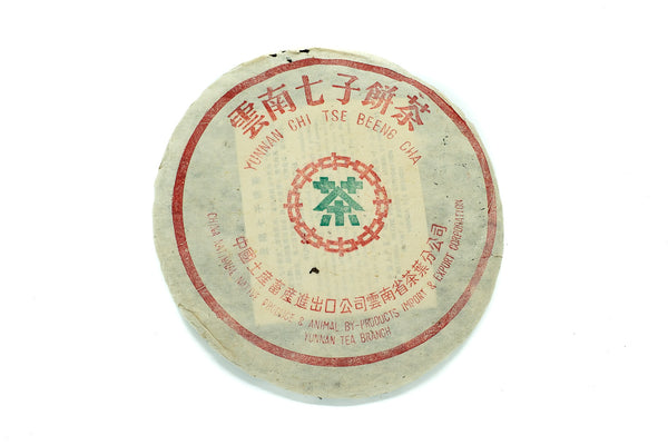 1985 8592 CNNP Ripe Broad Leaf Pu-erh Teacake