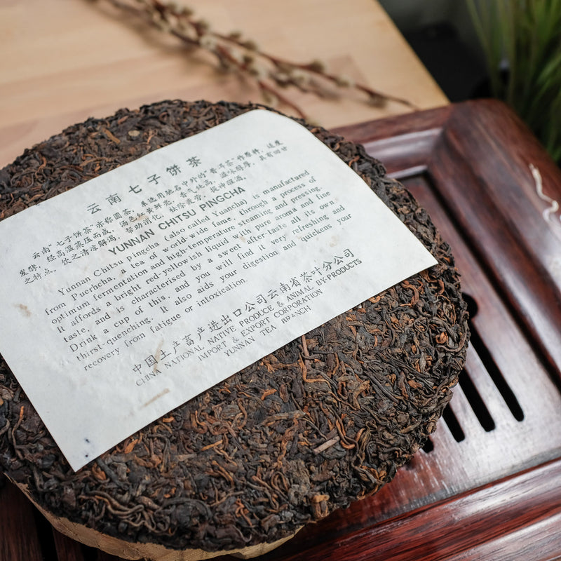 1994 7572 Ripe Broadleaf Pu-erh Teacake, Menghai Tea Factory