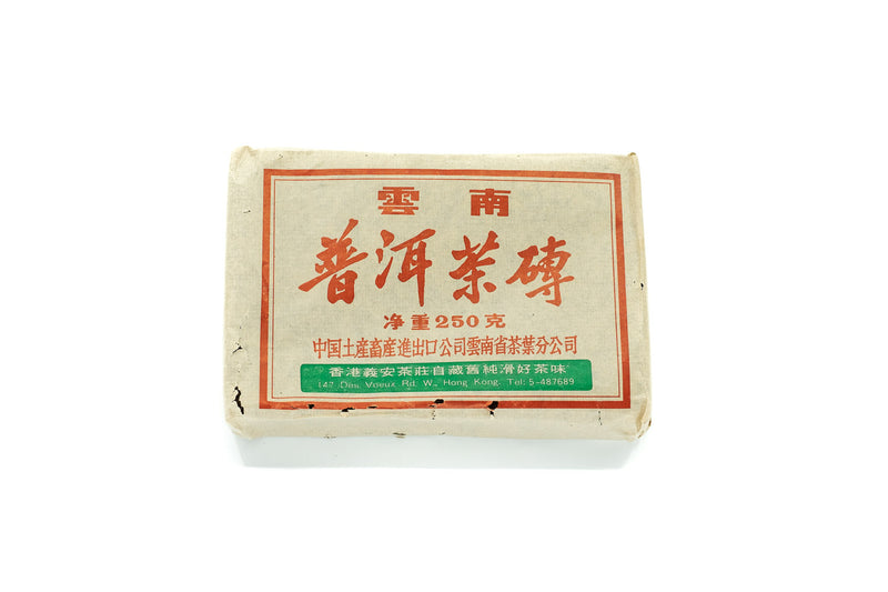 "1979 ""Yee On"" Ripe Jinggu Tea Brick"