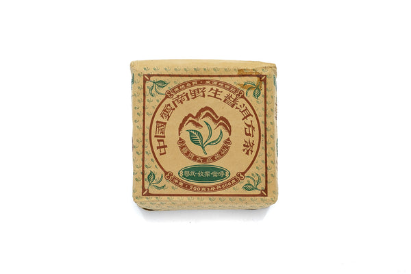 Six Famous Pu-erh Mountain Raw Pu-erh Tea (Set 1 of 2)