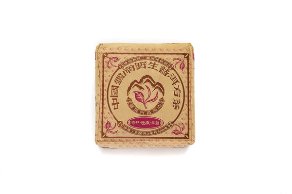 Six Famous Pu-erh Mountain Raw Pu-erh Tea (Set 2 of 2)