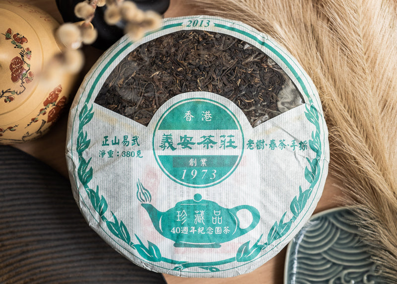 Yee On Tea Co. 40th Anniversary Pride Collection Raw Yi Wu Pu-erh Tea Cake