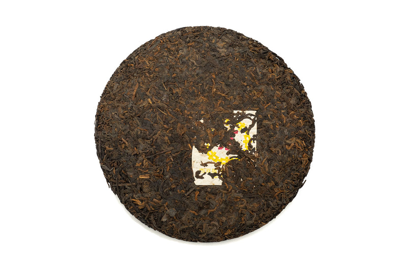 2009 Menghai Purple Ripe Pu-erh Tea Cake (7342H) - Yee On Tea Co.