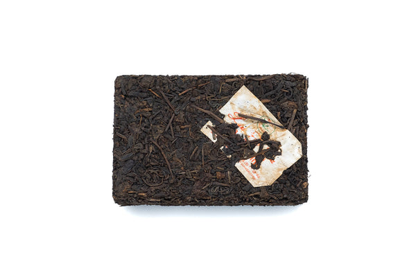 2007 Guangxi, Wuzhou 500g. Liu Bao Tea Brick 3310 - Yee On Tea Co.
