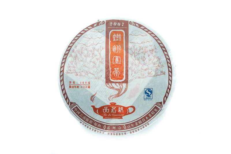 Tea for Connoisseurs 1 Red Label Puerh Tea Cake 2007 - Yee On Tea Co.