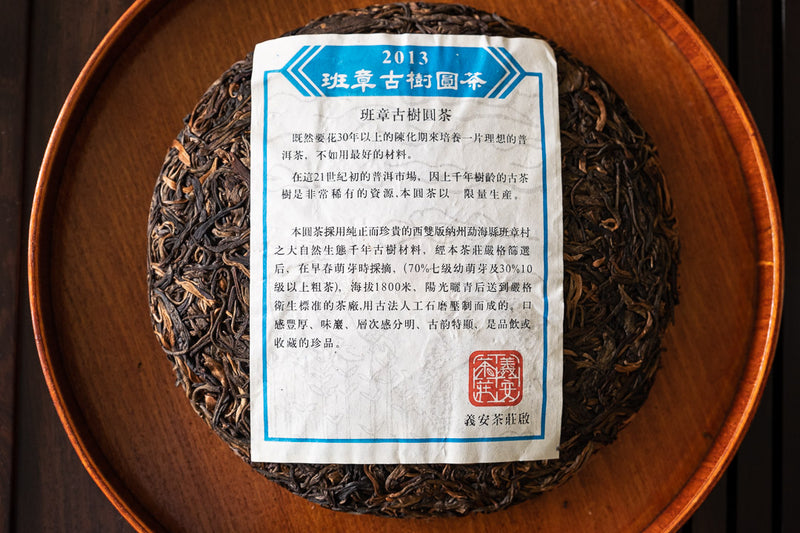 Tea for Connoisseurs 8 Ban Zhang Old Arbor Tree Pu-erh Tea Cake 2013