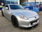 "Nissan 370Z (2009-2019) Front Splitter V1 ""The Kidd"" (DISCONTINUED) - FS Performance Engineering"