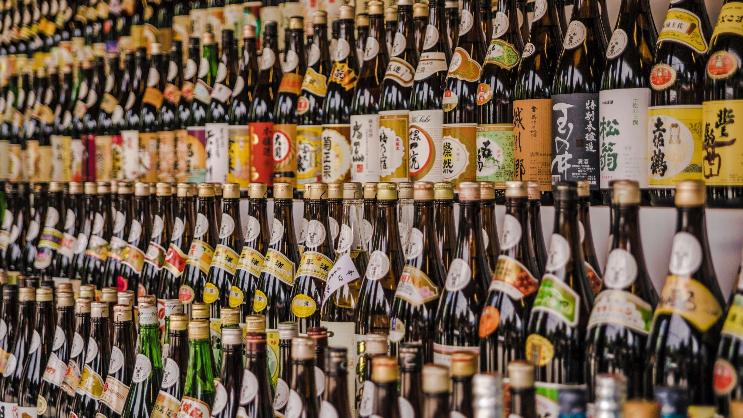 The proper way to store Sake