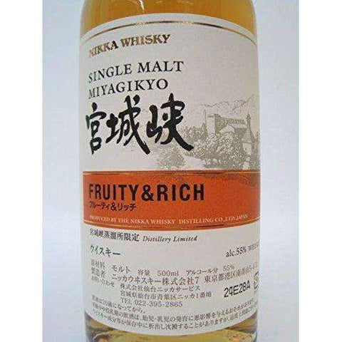 Nikka Japanese Single Malt Whiskey Miyagikyo 500ml:SAKEMON