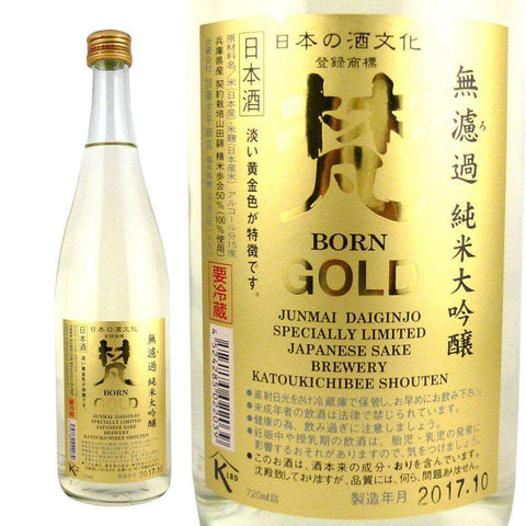 Born GOLD Junmai Daiginjo 720ml:SAKEMON
