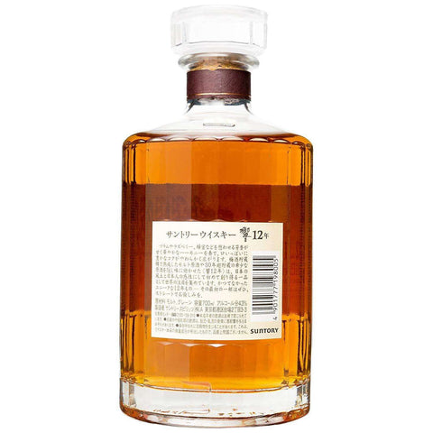 Suntory Hibiki  Whisky 12 years old 700ml:SAKEMON