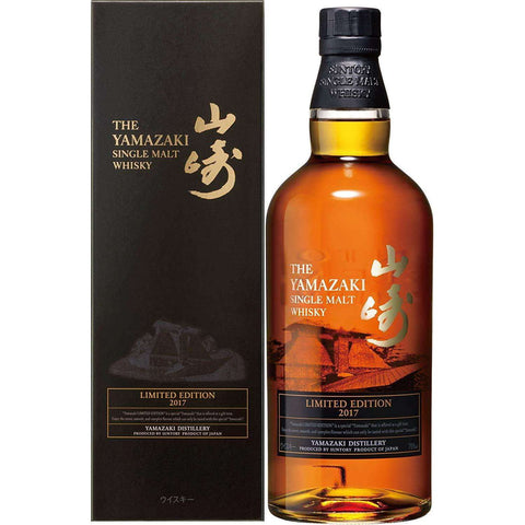 SUNTORY Yamazaki Single Malt Whisky LIMITED EDITION 2017 700ml:SAKEMON