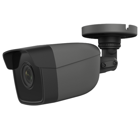 SAFIRE Full HD 2MP Outdoor Bullet IP Camera
