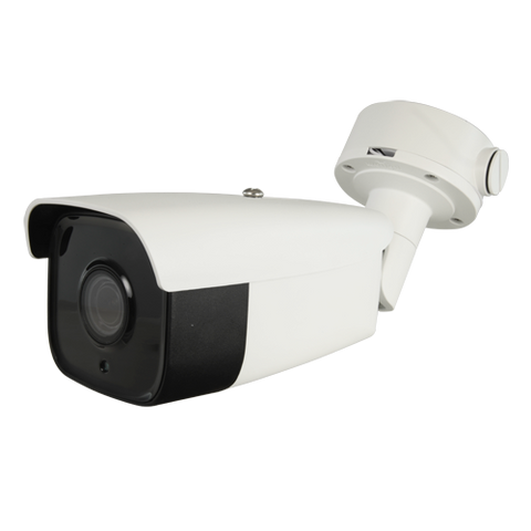 SAFIRE Full HD 2MP Ultra Low Light Outdoor Bullet IP Camera with ANPR License Plate Recognition