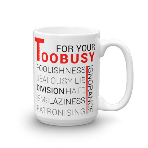 Too Busy 15oz Mug - For Grown Folks Only Merch