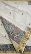 Load image into Gallery viewer, Kerala Kasavu Cotton Saree with Madhubani with Figurines Motifs