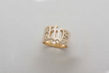 Yellow Gold Mens Initial Ring