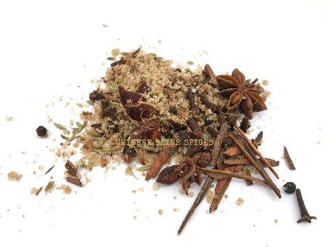 Chinese Brine Spices