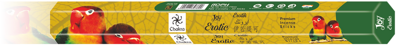 EROTIC - The KO Shop Australia Wholesale Suppliers Distributors of New Age Products & Natural Incense