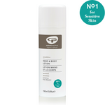 Green People Neutral Scent Free Hand & Body Lotion 150ml. A natural hand and body lotion for normal, dry and sensitive skin. Fragrance-free lotion to moisturise sensitive skin. Soothing and protective properties from plant extracts. Non-greasy and easily absorbed. Restores the moisture in your skin with a natural hydration complex.