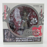 Kaiyodo Takeya Revoltech Action Figure: #002 Komokuten Wooden Version