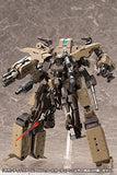 Kotobukiya Frame Arms Gigantic 01: Powered Guardian Plastic Model Kit