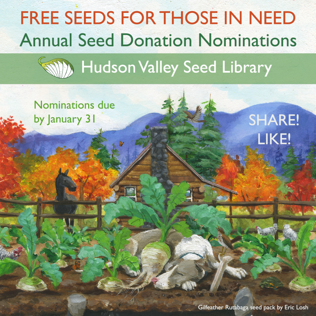 seed donation nominations 2014