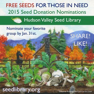 seed donation nominations 2015 (1024x1024)