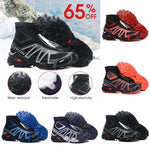 2019 Men's Outdoor Trail Hiking Climbing Running Shoes