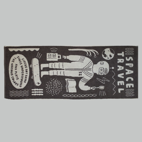 CBB Space Travel Beach Towel