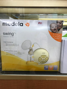 Medela single pump plus accessories   (gently used category)