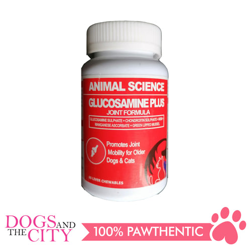 Animal Science Glucosamine Plus 60's Chewables - All Goodies for Your Pet