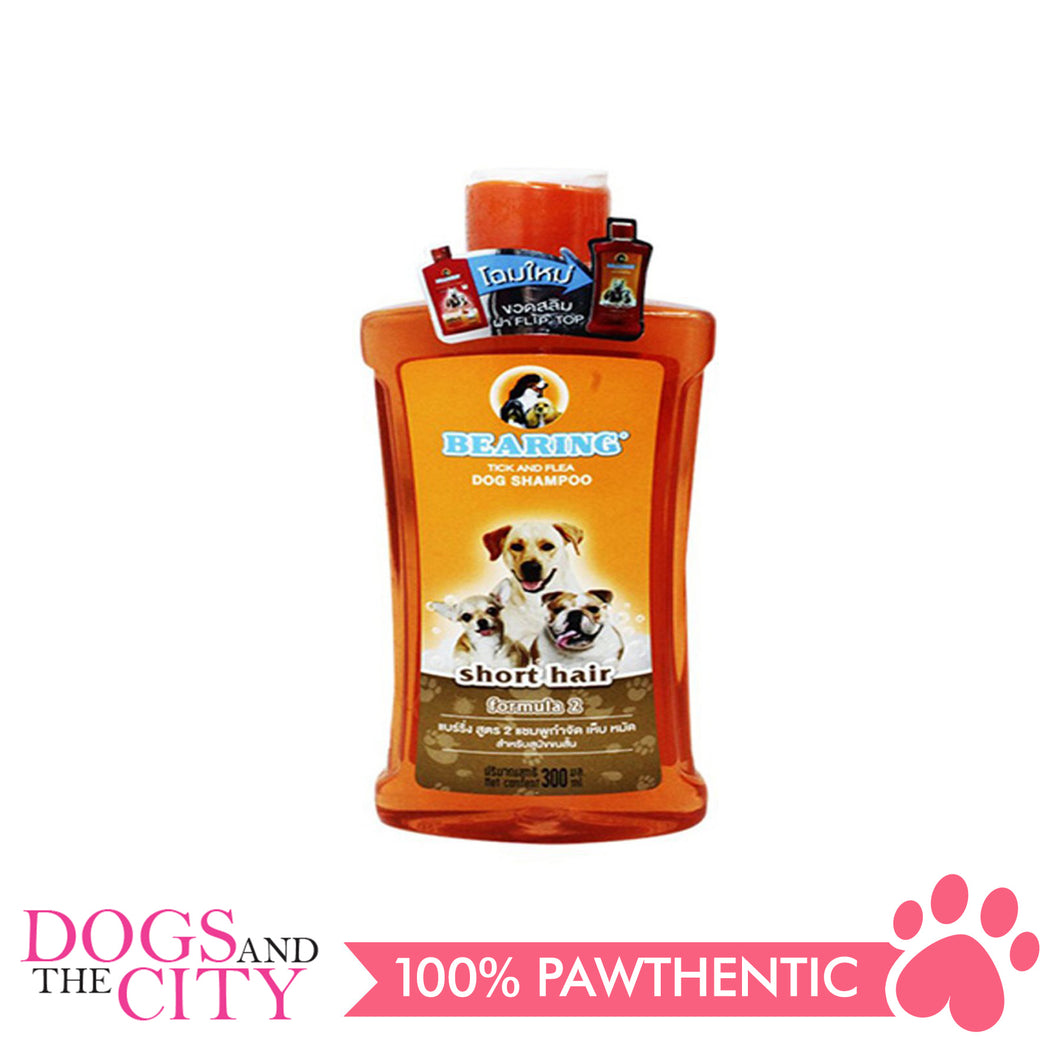 Bearing Tick & Flea Dog Shampoo Short Hair 300ml - All Goodies for Your Pet
