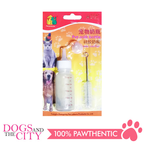 BM Hateli Milk Puppy Feeding Bottle for Dog and Cat 50ml - All Goodies for Your Pet
