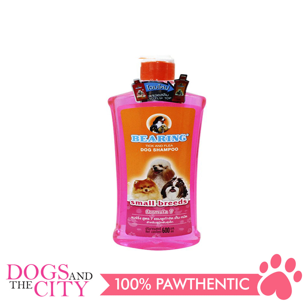 Bearing Tick & Flea Dog Shampoo Small Breeds 600ml - All Goodies for Your Pet