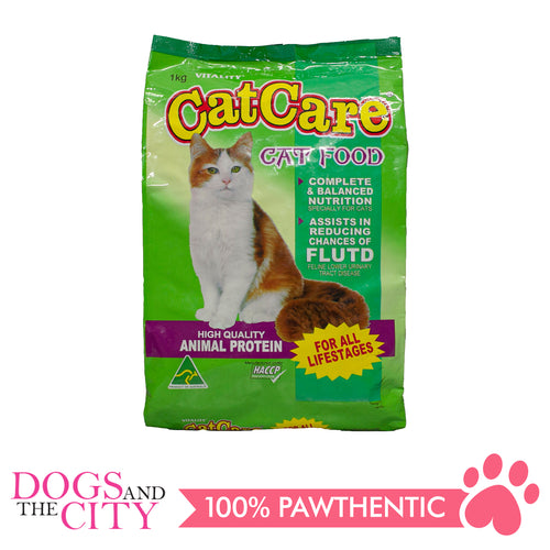 Vitality Cat Care 1kg - All Goodies for Your Pet