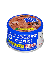 Load image into Gallery viewer, CIAO A-10 White Meat Tuna with Cuttle Fish in Jelly Cat Wet Food 85g (3 cans)